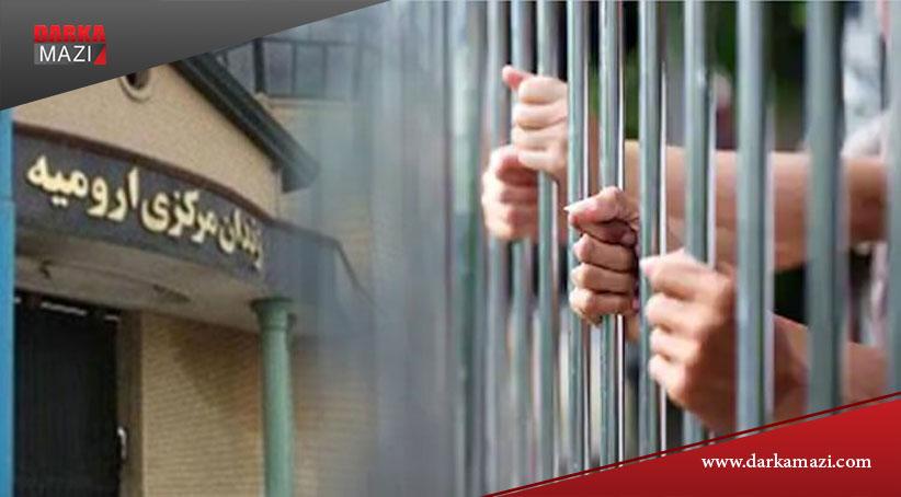 Urmiye: 12 yıl önceki idam cezası alan Kürt mahkum idam edildi urmiye cezaevi,