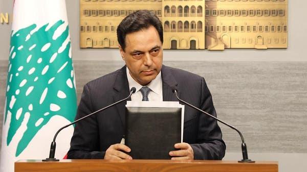 Lübnan: Başbakan Hassan Diab istifa etti