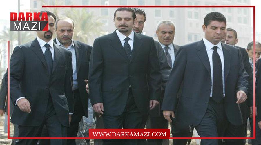 Saad Hariri: Dün Beyrut'u öldürdüler