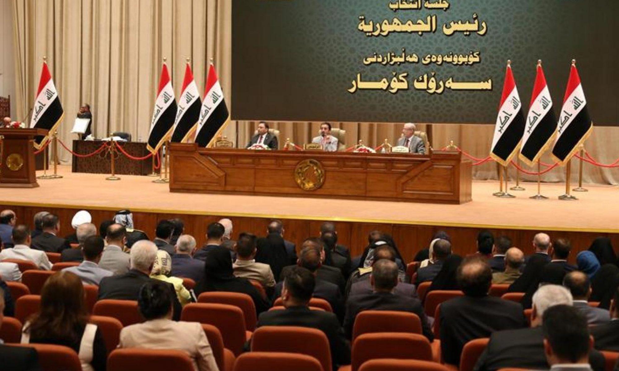 Eski YNK yöneticisi: Bazı Kürt Parlamenterler Irak Parlamentosunda Kürdistan halkının çıkarına karşı çalışıyor MIhammed Wetman,