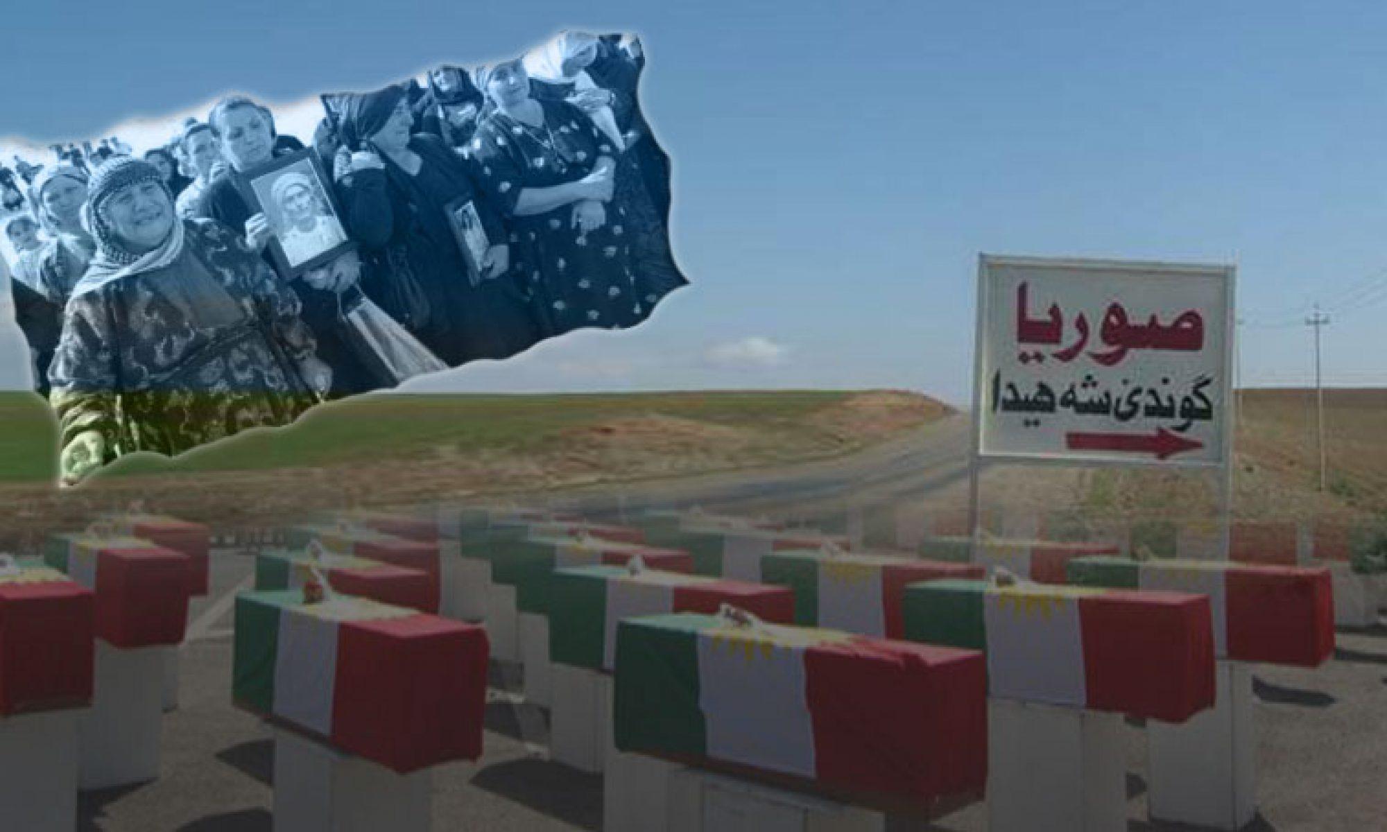 Surya Köyü katliamı üzerinden 51 yıl geçti Baas, Saddam Hüseyin, Kildani, Kürdistan Bölgesel Yönetimi, Barzani ve Hristiyanlar