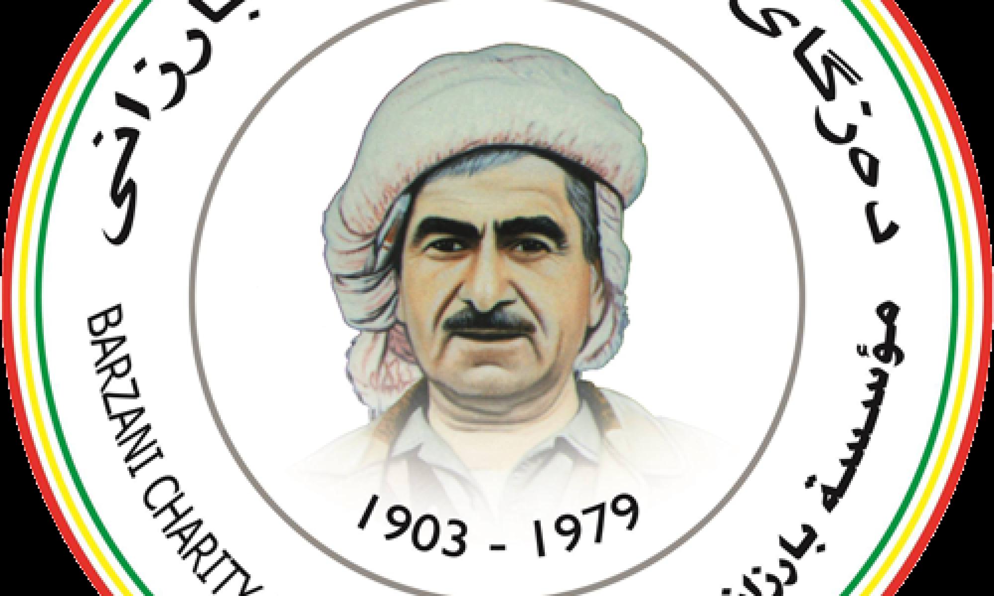 Barzani Yardım Vakfından Rojava'ya 2,5 ton sağlık yardımı