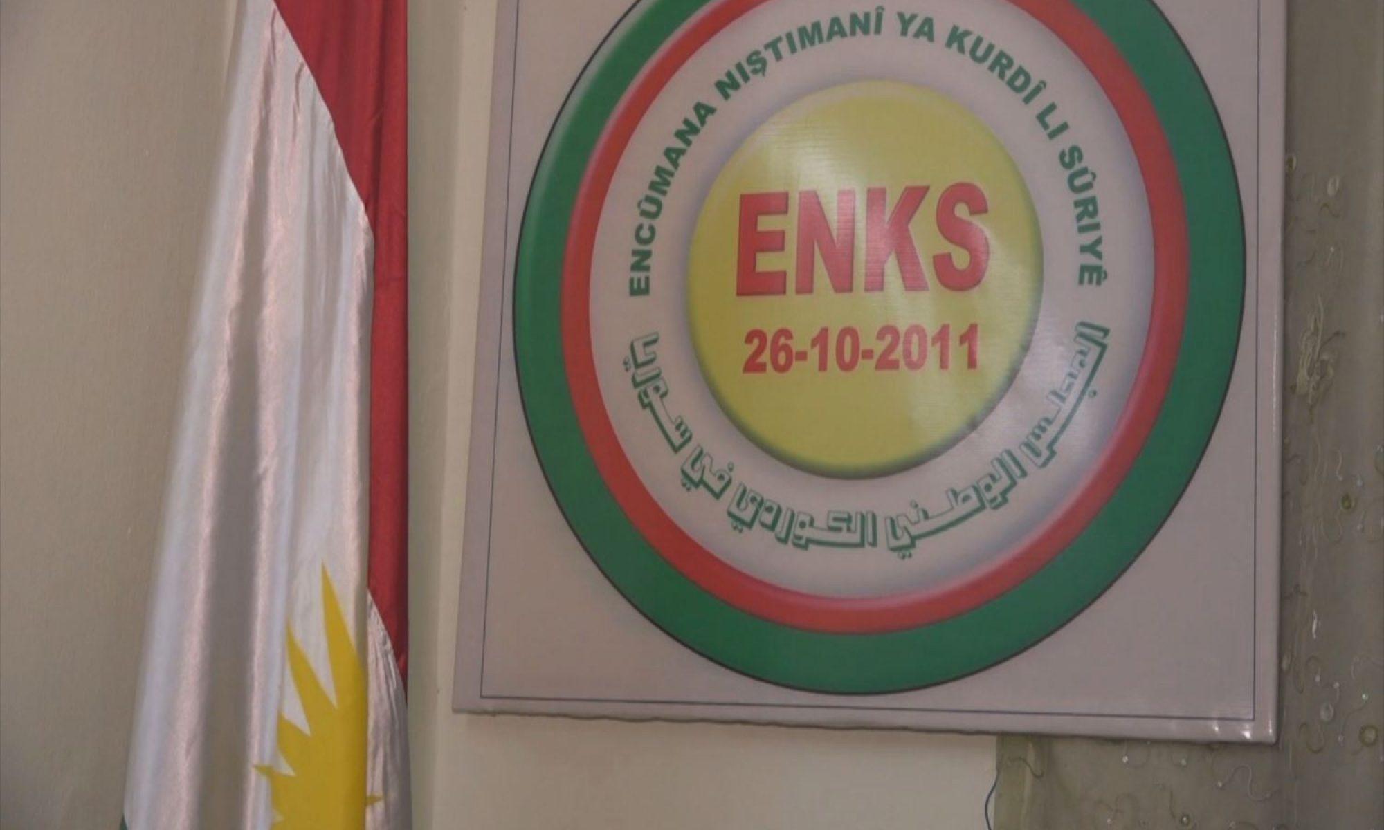 ENKS Başkanlık Konseyi Üyesi: Biz 63 yıldır Kürtçe için çalışıyoruz, Kürtçe eğitime karşı çıktığımız doğru değildir PYND, PYD; Nuri Dawud, Mazlum Abdi