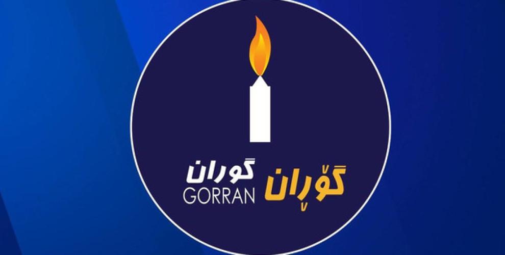 Goran Hareketi: PKK'nin eylemi endişe verici