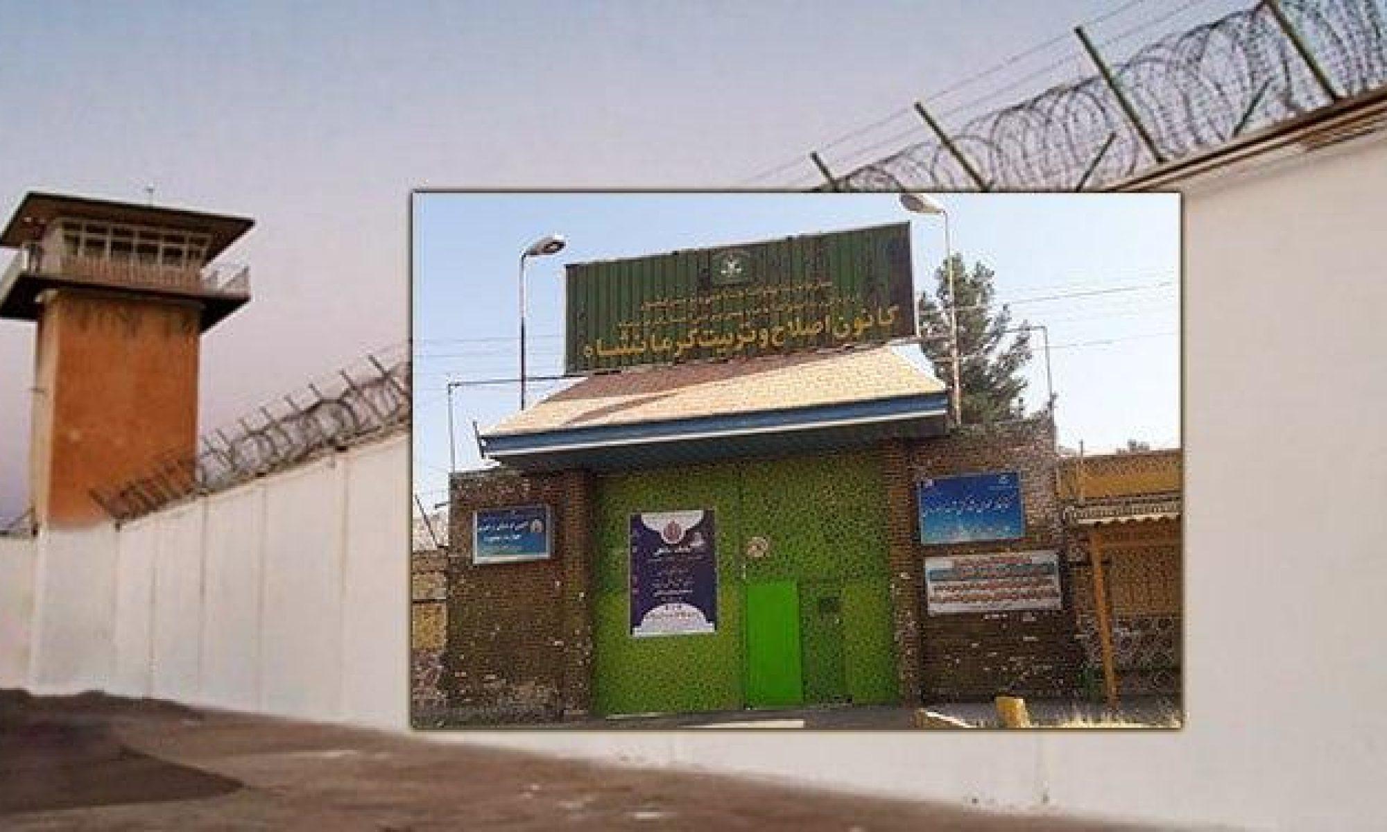 Hengaw: İran rejimi koşullarının düzeltilmesini isteyen kadın mahkumlara saldırdı, Kirmanşah, Doğu Kürdistan