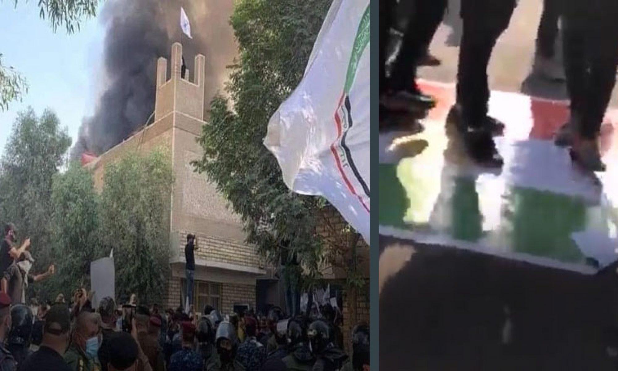 Video izle: Haşdi Şabi'nin Kürt düşmanlığı, Kürdistan bayrağı yakıldı, PDK binası ateşe verildi