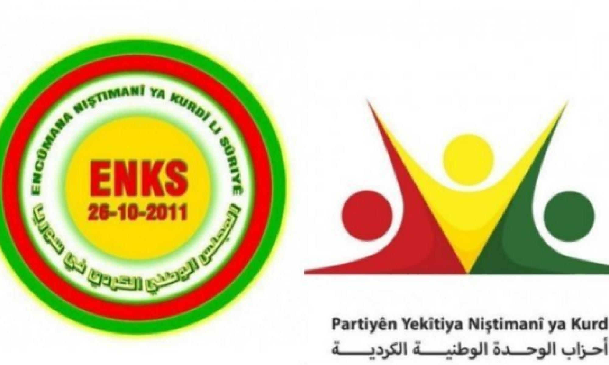 ENKS üyesi: PKK müdhalesi müzakereleri durdurdu PYND, PYD Roj peşmergeler i