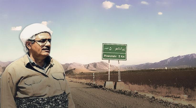 İran istihbaratı bir imamı göz altına aldı