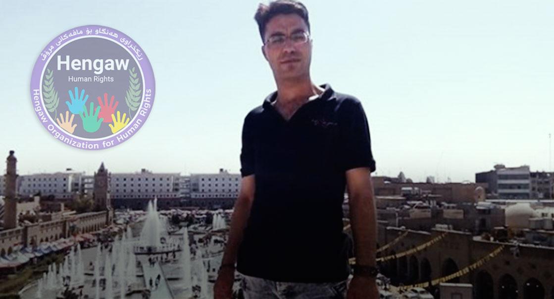 Kürt tutsak İran faşizmini protesto için bedenini ateşe verdi