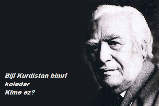 """Kürtlere """"Kine Em"""" sorusunu hatırlatan ulusal şair Cegerxwini kaybedişimizin üzerinden 36 yıl geçti"""