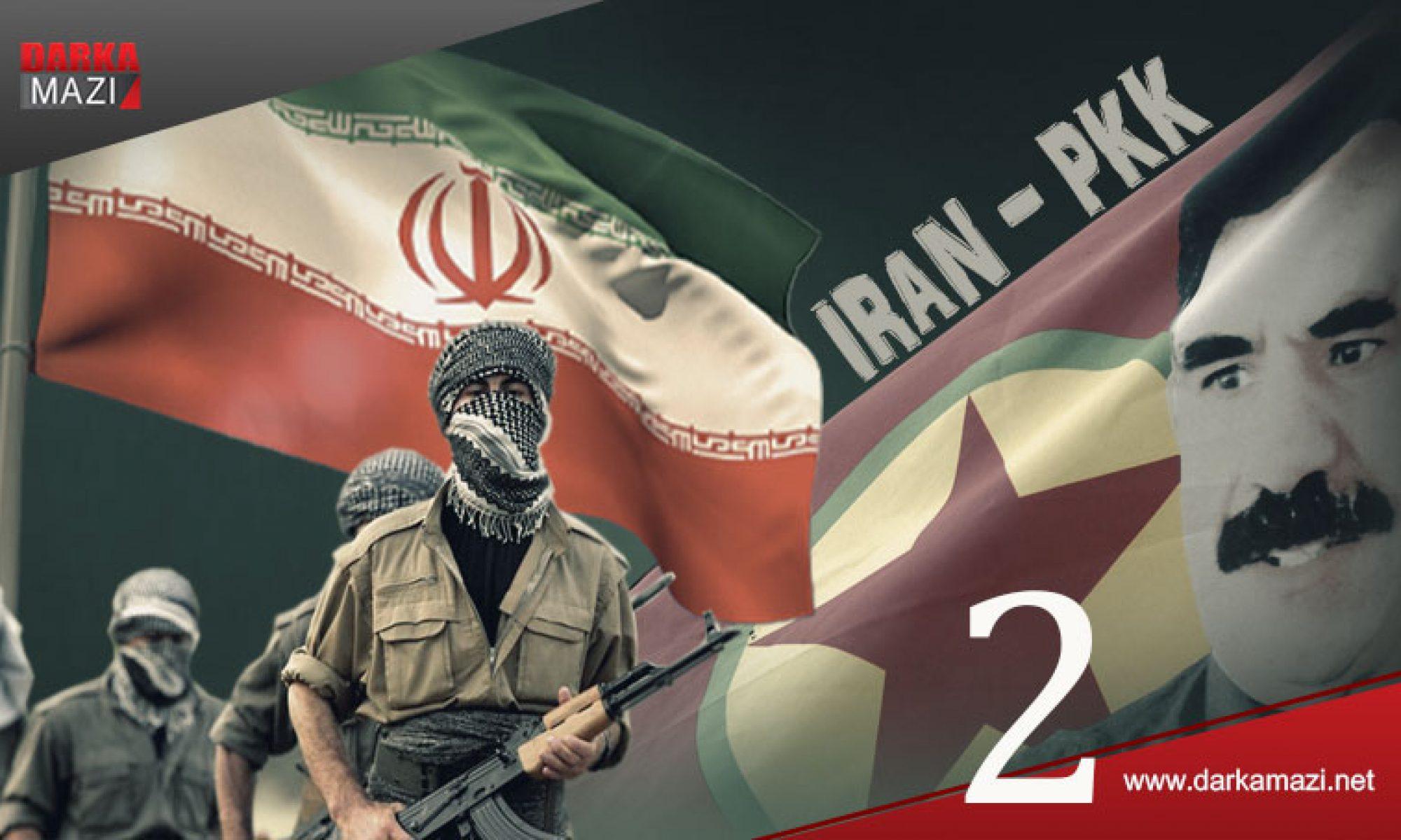 2. Bölüm İran-PKK ilişkisinde ikinci aşama: Stratejik ortaklığa doğru (1990-2000 yılları), Türkiye, Öcalan, Doğu Kürdistan, YNK, Güney Kürdistan, Güney Kürdistan'da Türk üsleri, NATO, 36'ıncı paralel
