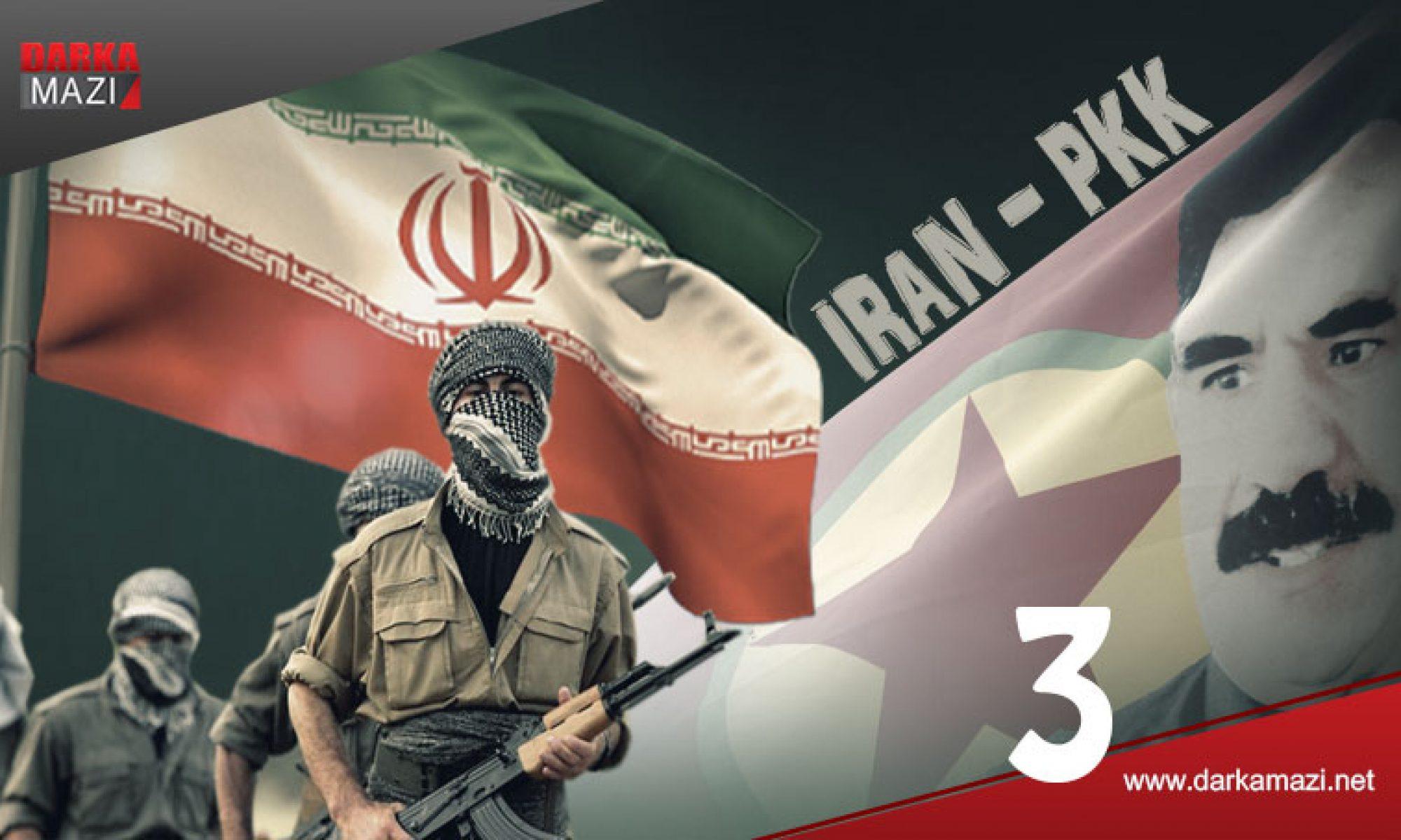 Özel Dosya 3. Bölüm: İran- PKK ilişkileri tasfiye, uyuşturucu ve gümrük çıkarlarında nasıl kullanıldı? Rıza Altun, Mustafa Karasu, Muhammed Pencevini, Agirê Sor, idam