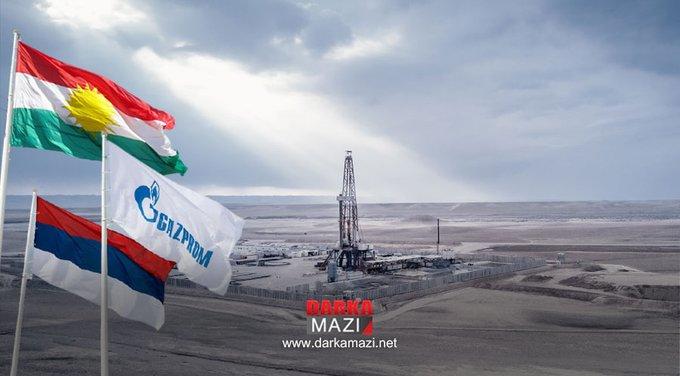 Rus enerji devi Gazprom : Kürdistan Bölgesindeki pazara büyük önem veriyoruz