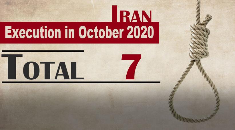 Hengaw: Bir ay içinde 7 Kürt mahkum idam edildi