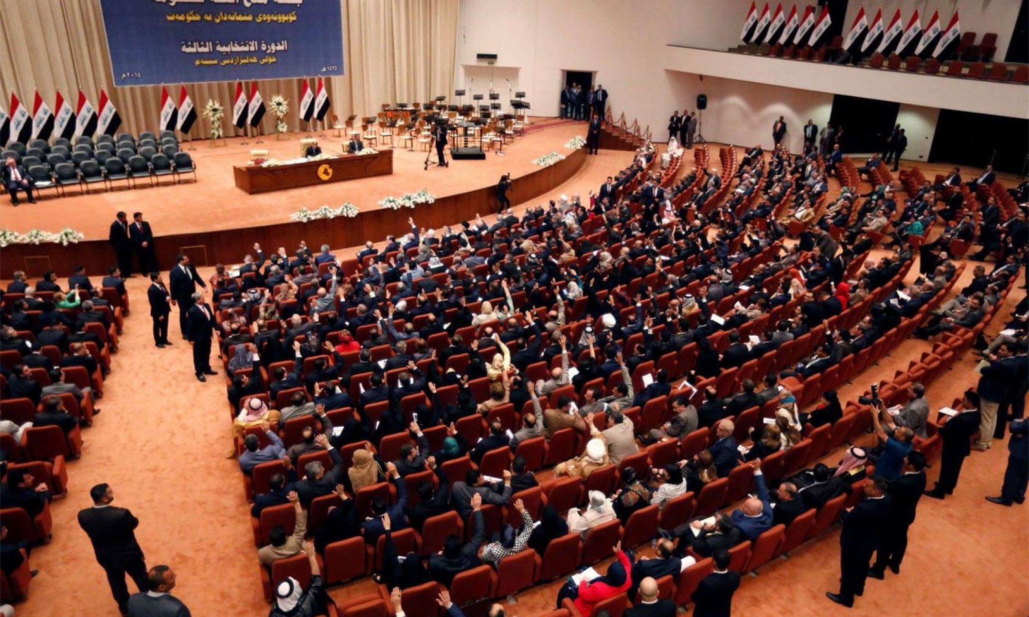 Irak Parlamentosundan PKK saldırıları yorumu: Bu tür saldırılar püskürtülmeli