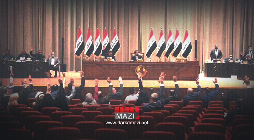 Irak parlamentosundan Kürdistan halkına karşı karar