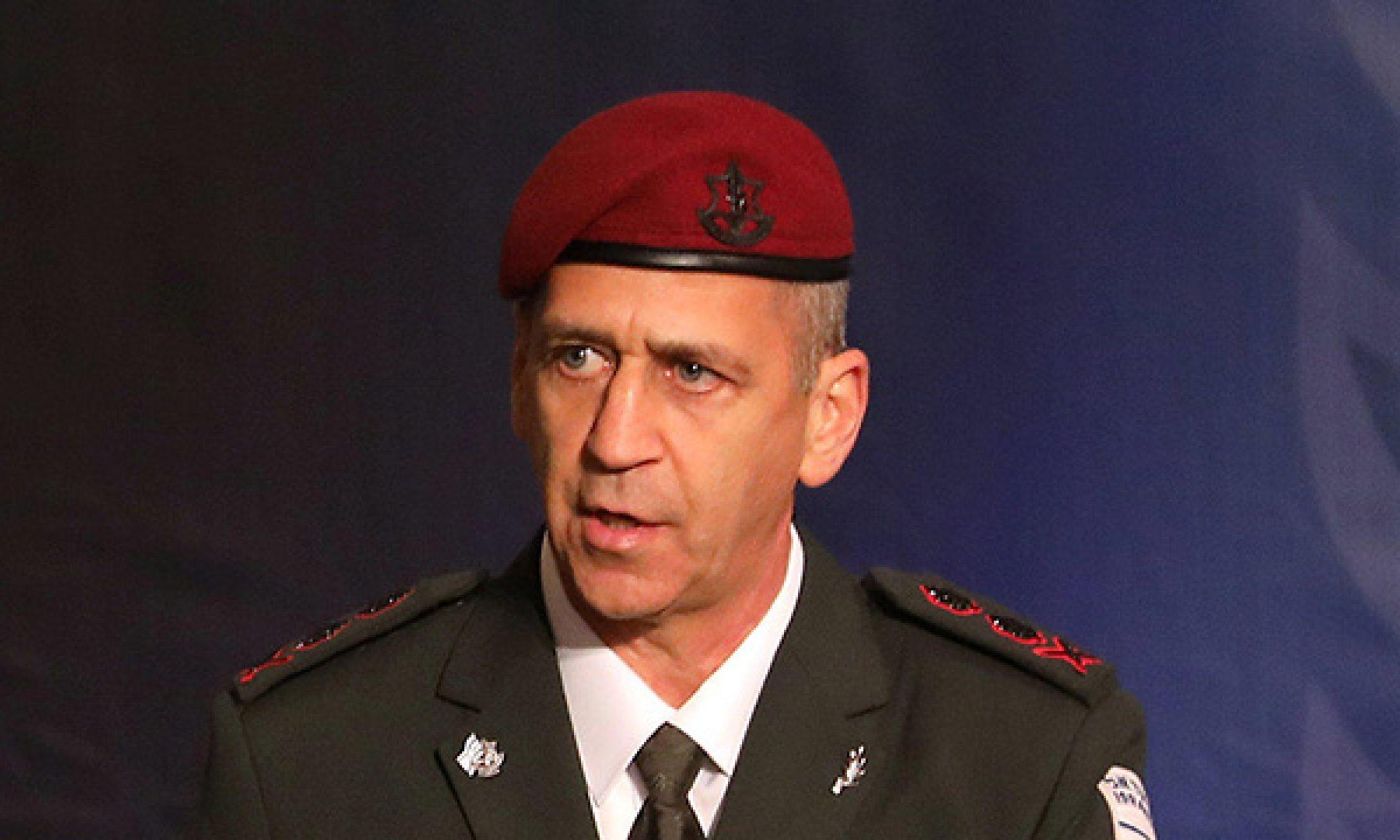İsrail Genelkurmay Başkanı Kochavi: İran güçlerinin Suriye'ye yerleşmesine karşı hazırlıklı olmaya devam edeceğiz