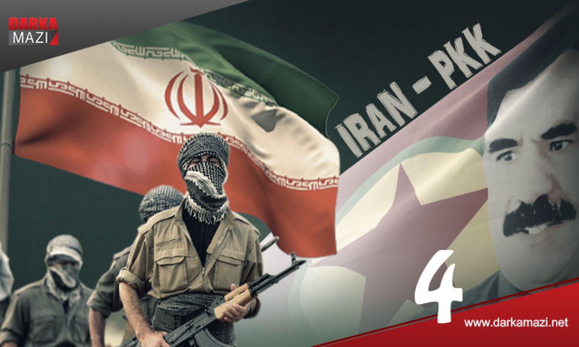 Özel Dosya: PKK İran ilişkilerinin dünü bugünü ve geleceği, Sipan Rojhilat, Şapur Bodoşiva, PKK 7. Kongresi, YNK-PKK savaşı, Kadir Aziz, Ayende, Dola Koke, Cemil Bayık, ABD'nin Irak müdahalesi
