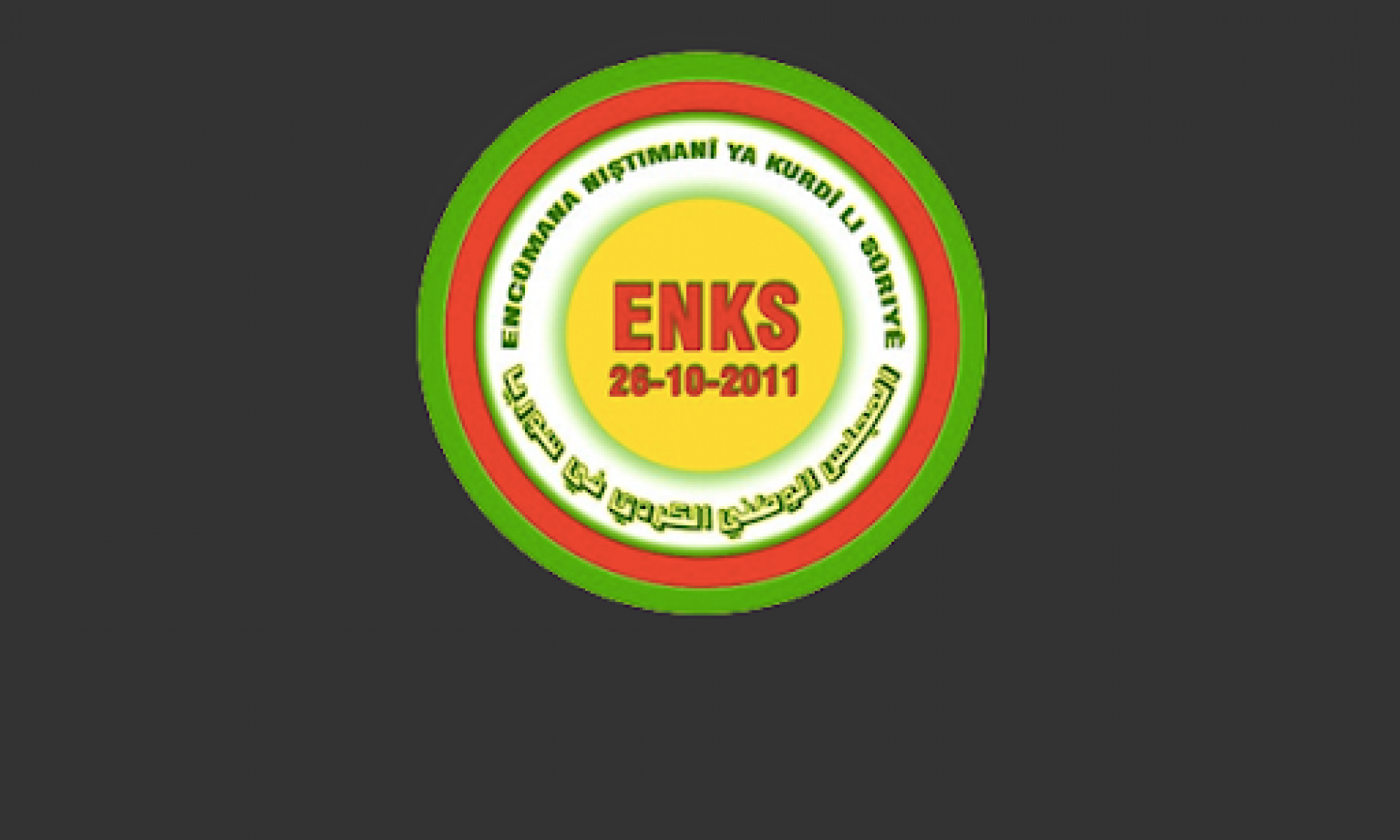 Eli Temmê: PKK Suriye'deki Kürt topraklarından çekilirse bölge yıkımdan kurtulur
