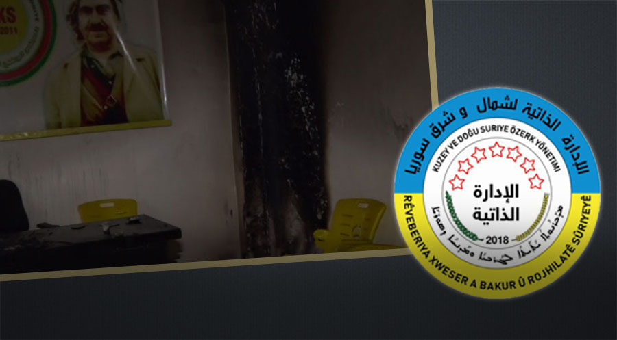 ENKS yöneticisi Muhsin Tahir bürolarına yapılan saldırıyı değerlendirdi