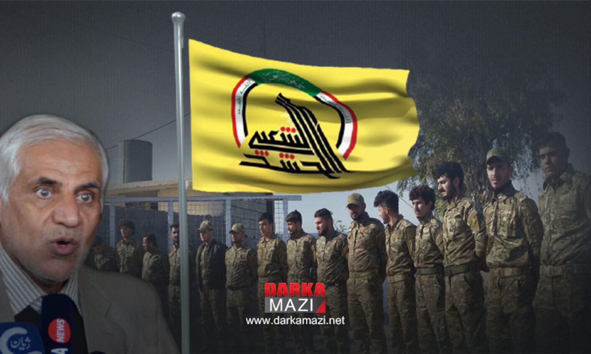 Kürt Sosyal Medya kullanıcıları: Kürtlerin Haşdi Şabi'ye dahil olması yeni cahşlık modelidir, PKK; Dubiz, Kerkük, Şii, Kasım Süleymani,