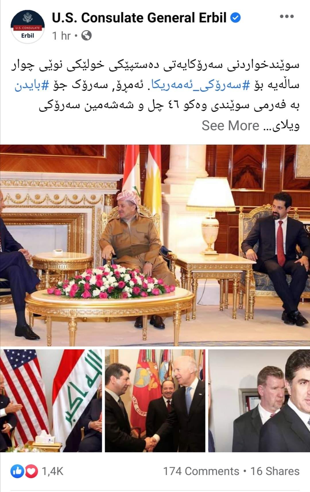 ABD Konsolosluğu, yeni Başkan Joe Biden'a ilişkin ilk haberinde Başkan Mesud Barzani ile olan fotoğrafı paylaştı