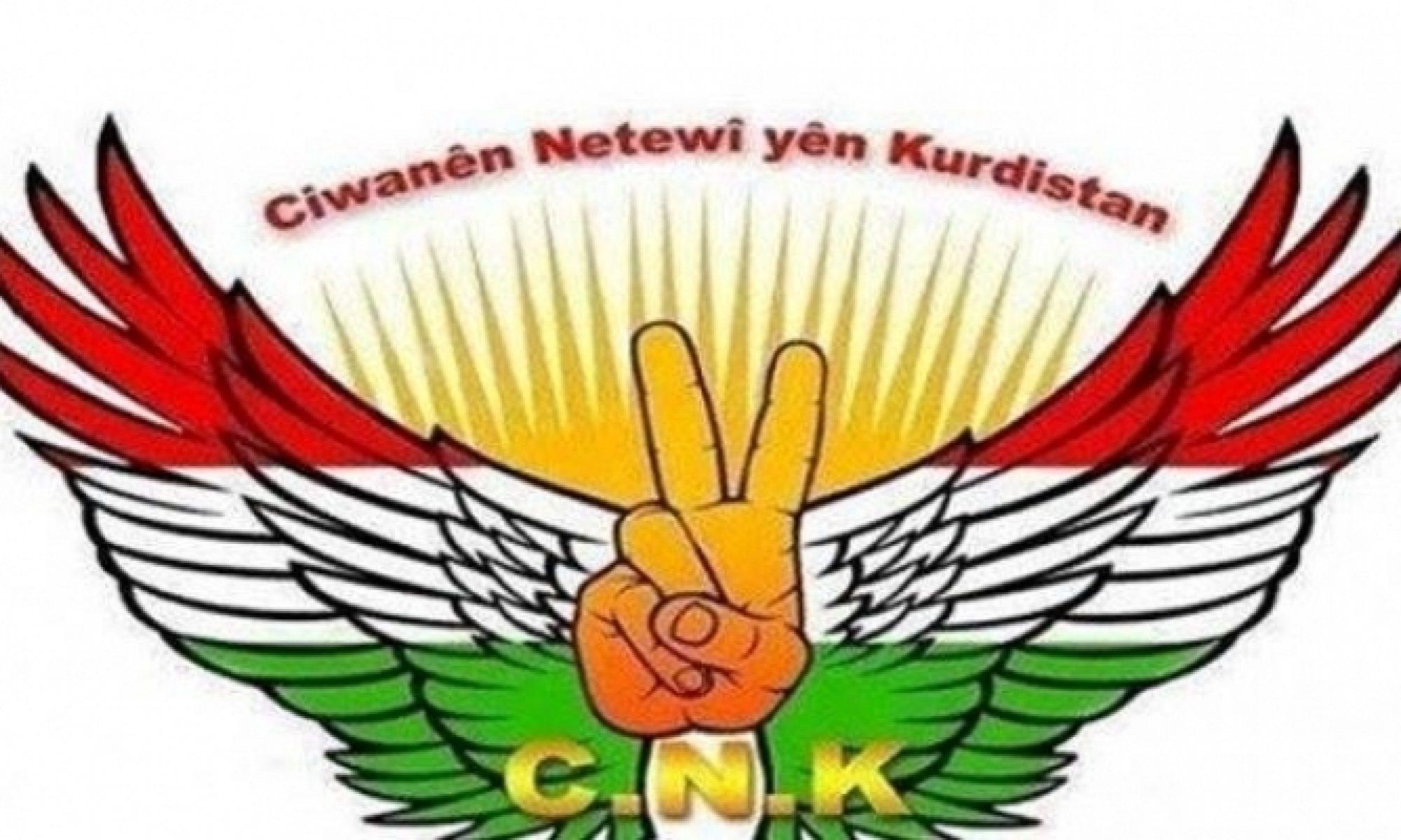 CNK: Artuklu Belediye Başkanı Kürtlerden özür dilemeli