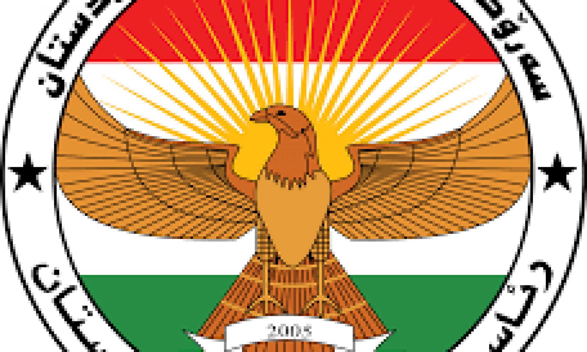 Kürdistan Bölgesi Başkanlığı'ndan Aldan Xalil'in açıklamasına cevap: İşbirlikçilikten bahsedildiğinde insanların aklına kimin geldiği ise açıkça bilinmektedir