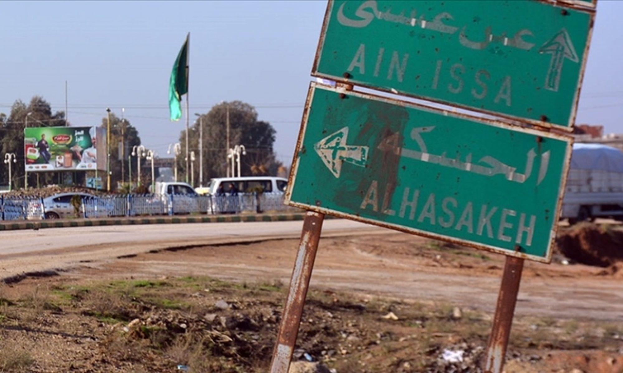 Hasaki'de Asayiş ve Rejim yanlısı gösterciler arasında çatışma yaşandı