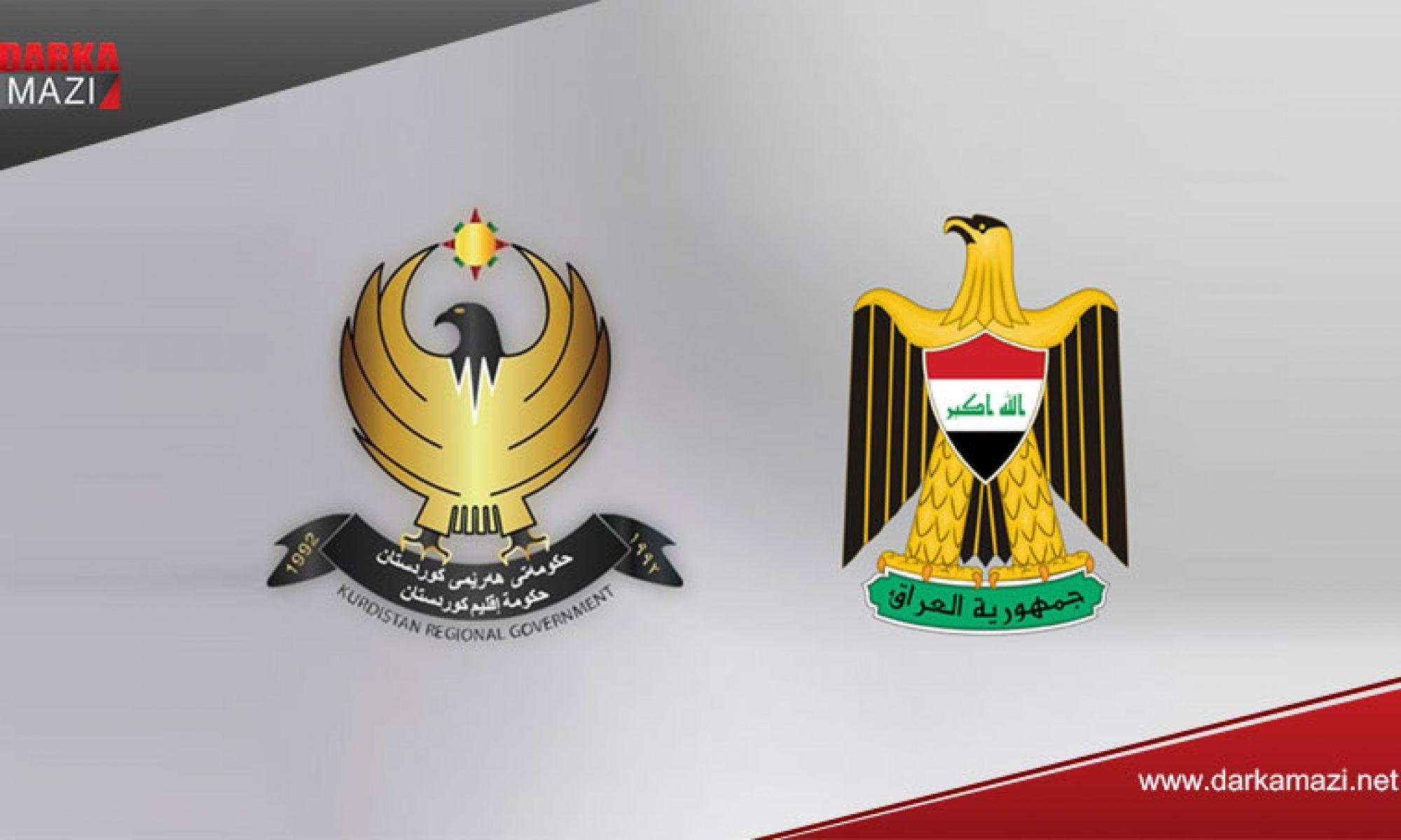 Kürdistan Bölgesi Hükümeti Heyeti bugün Bağdat'a gidiyor
