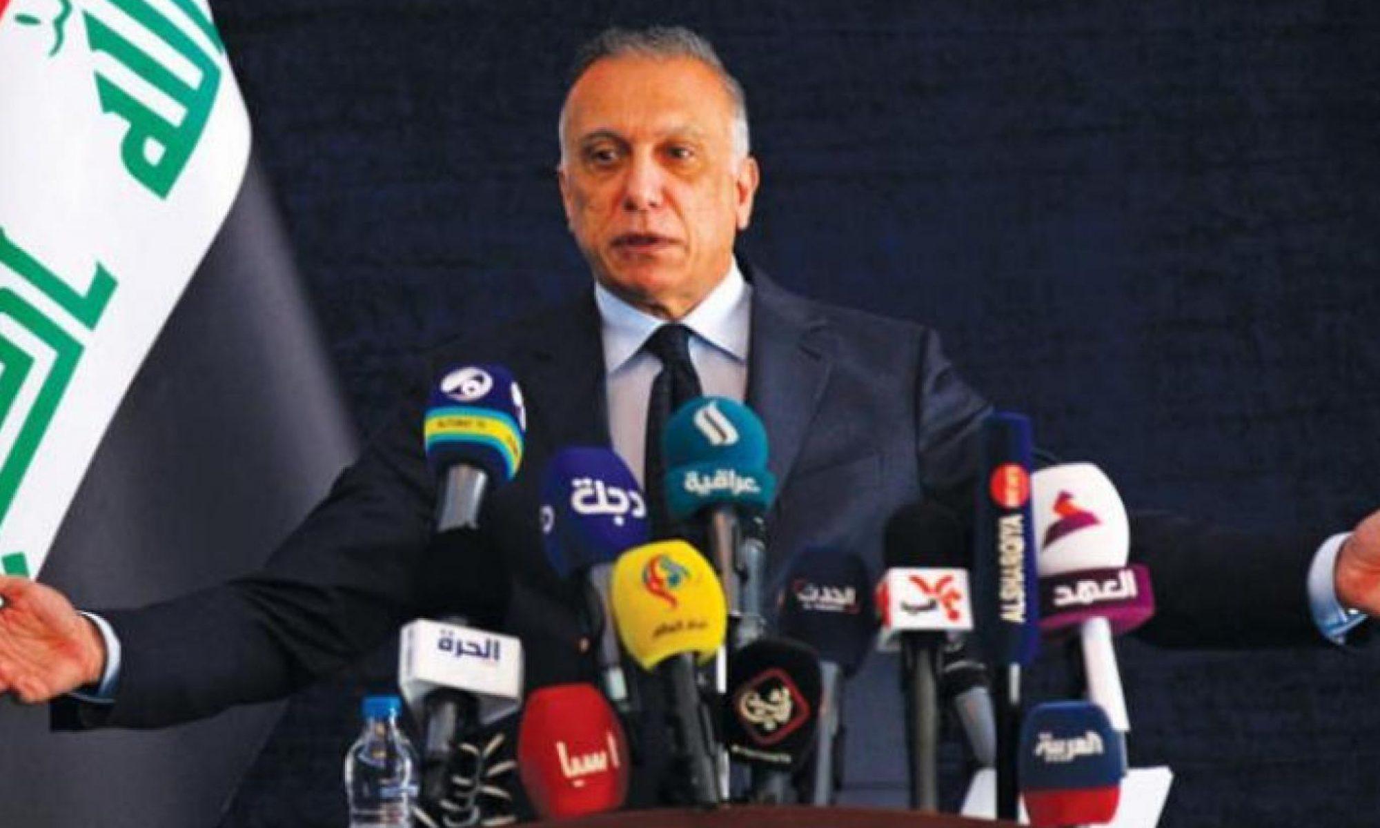 Son Dakika:Irak'ta erken seçim için son dakika kararı
