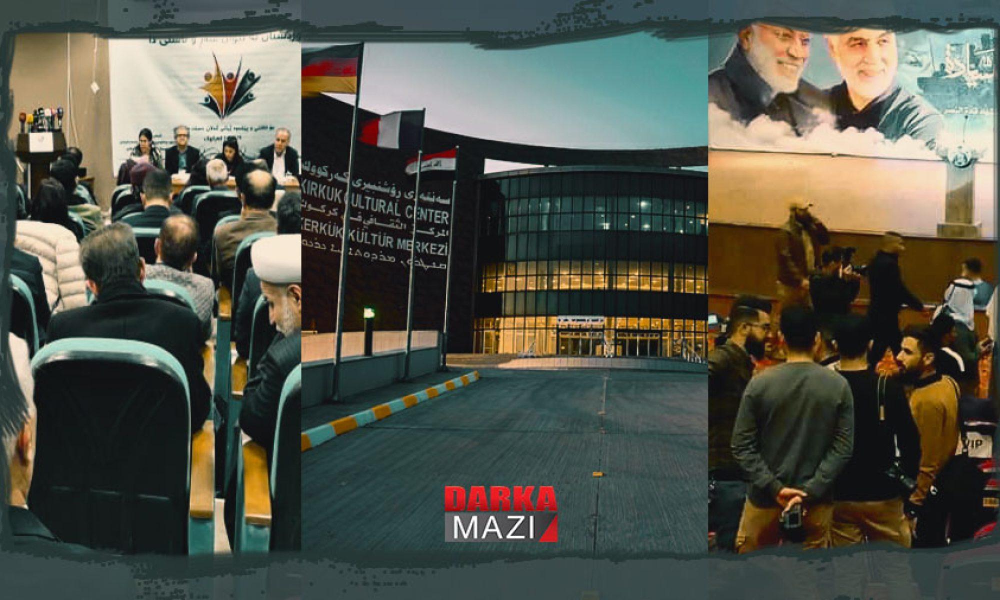 Kerkük'te ki iki toplantı ve Haşdi Şabi, PKK ve YNK'nin Lahor kanadı arasındaki paslaşmalar, Kerkük Kültür Merkezi, Tevgere Azadi, Lahor Cengi, Talabani, Irak seçimleri, Kürdistani bölgeler,