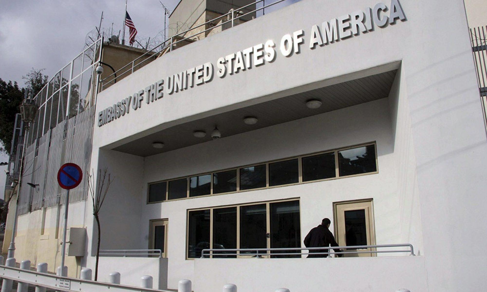 """ABD Şam Büyükelçiliği: """"ABD, Kürtler arası müzakereleri destekliyor ve müzakerelerdeki ilerlemeleri gözlemliyor"""""""