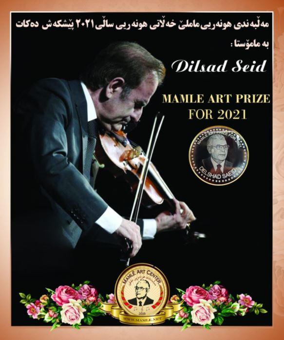 Mamle Kültür Merkezi 2021 sanat ödülünü Dr. Dilşad Said'e verdi