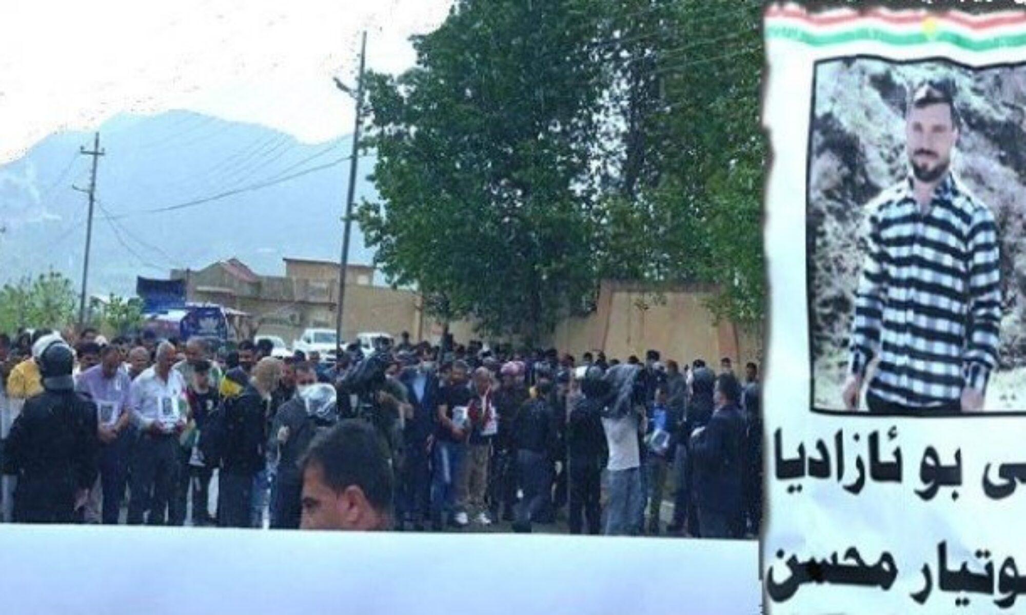 Duhok valiliği Cotyar Muhsin'in öldürülmesini kınadı