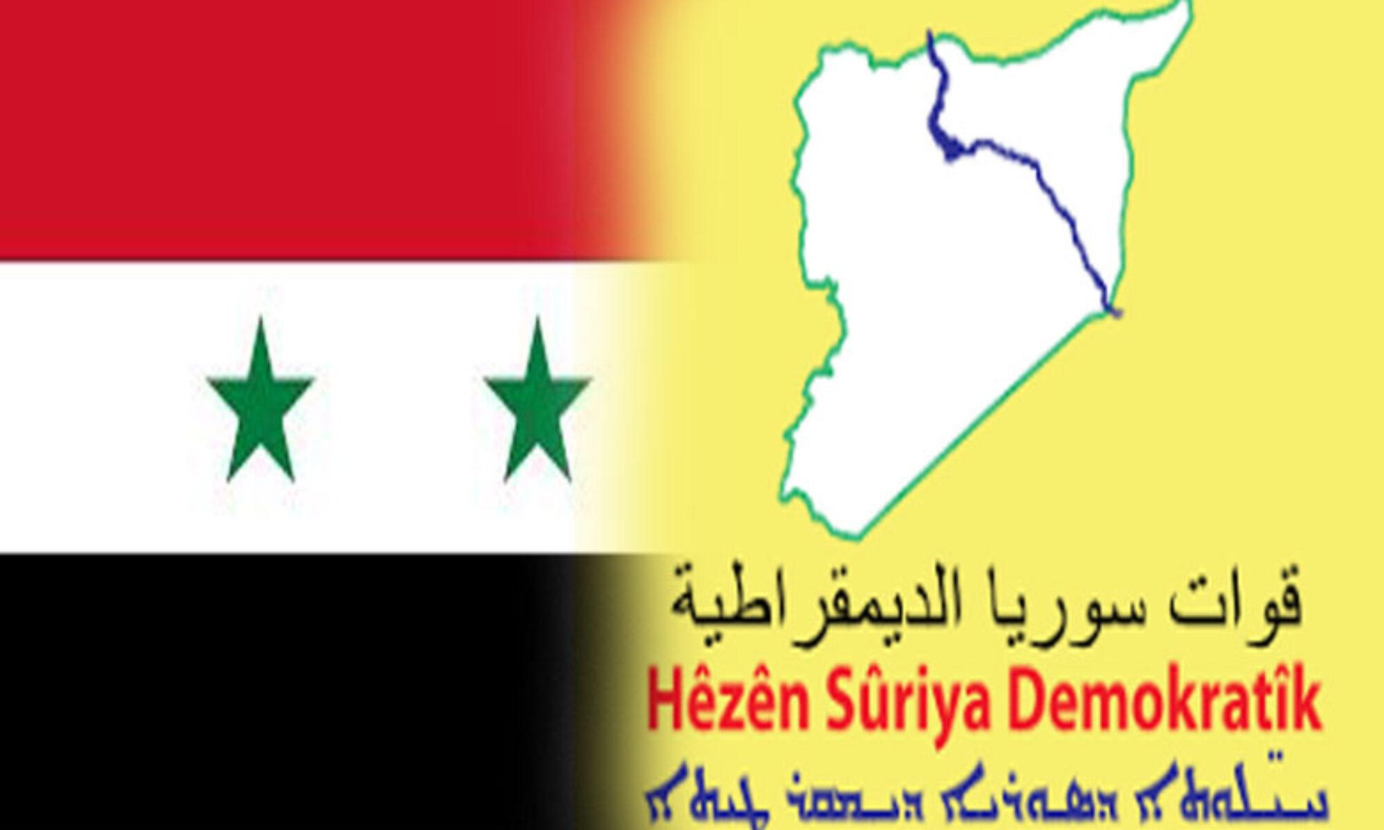 Rusya arabuluculuğunda HSD ve Suriye görüşmeleri yeniden başlıyor