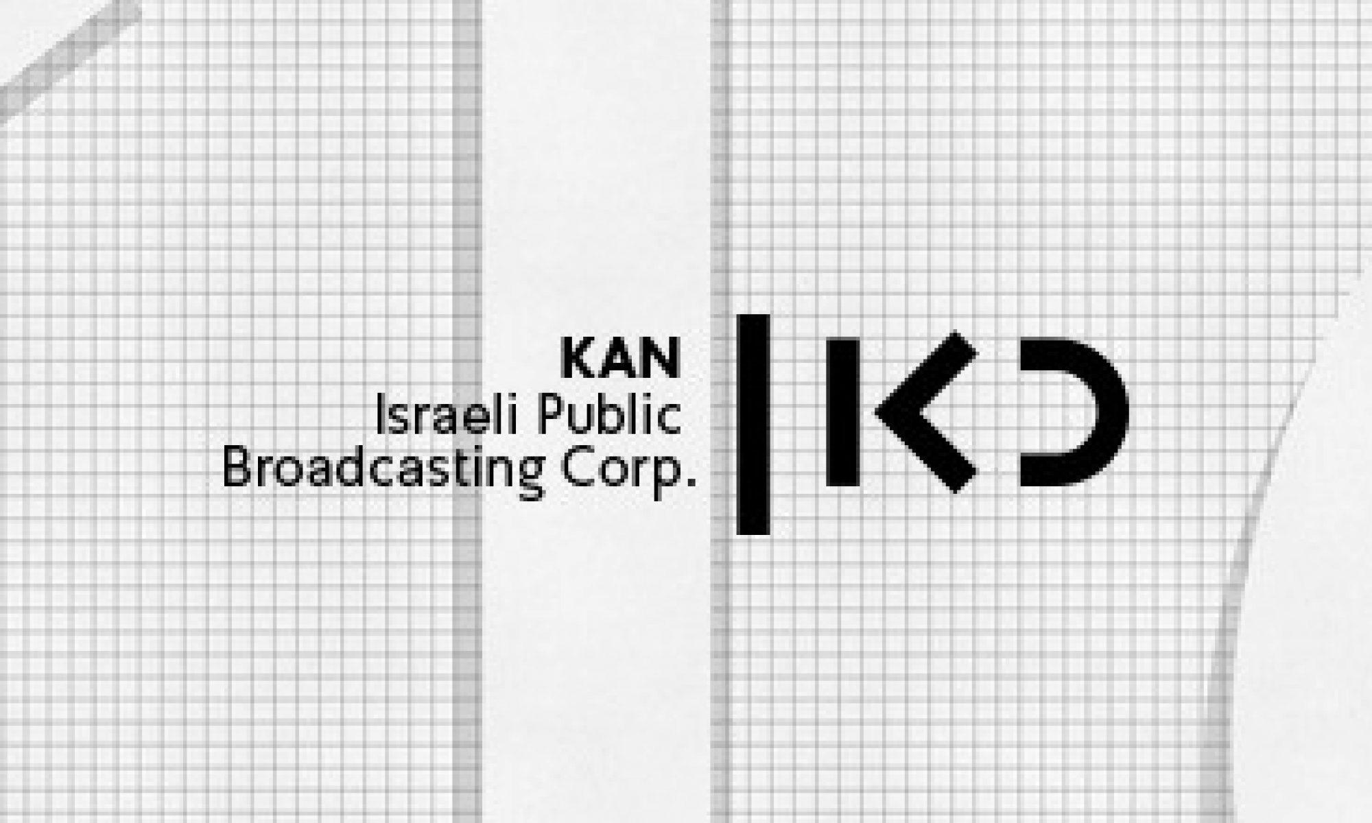 İsrail Kamu Yayın Kuruluşu (KAN): Saldırı hazırlığındaki İran ajanlarını yakalandı