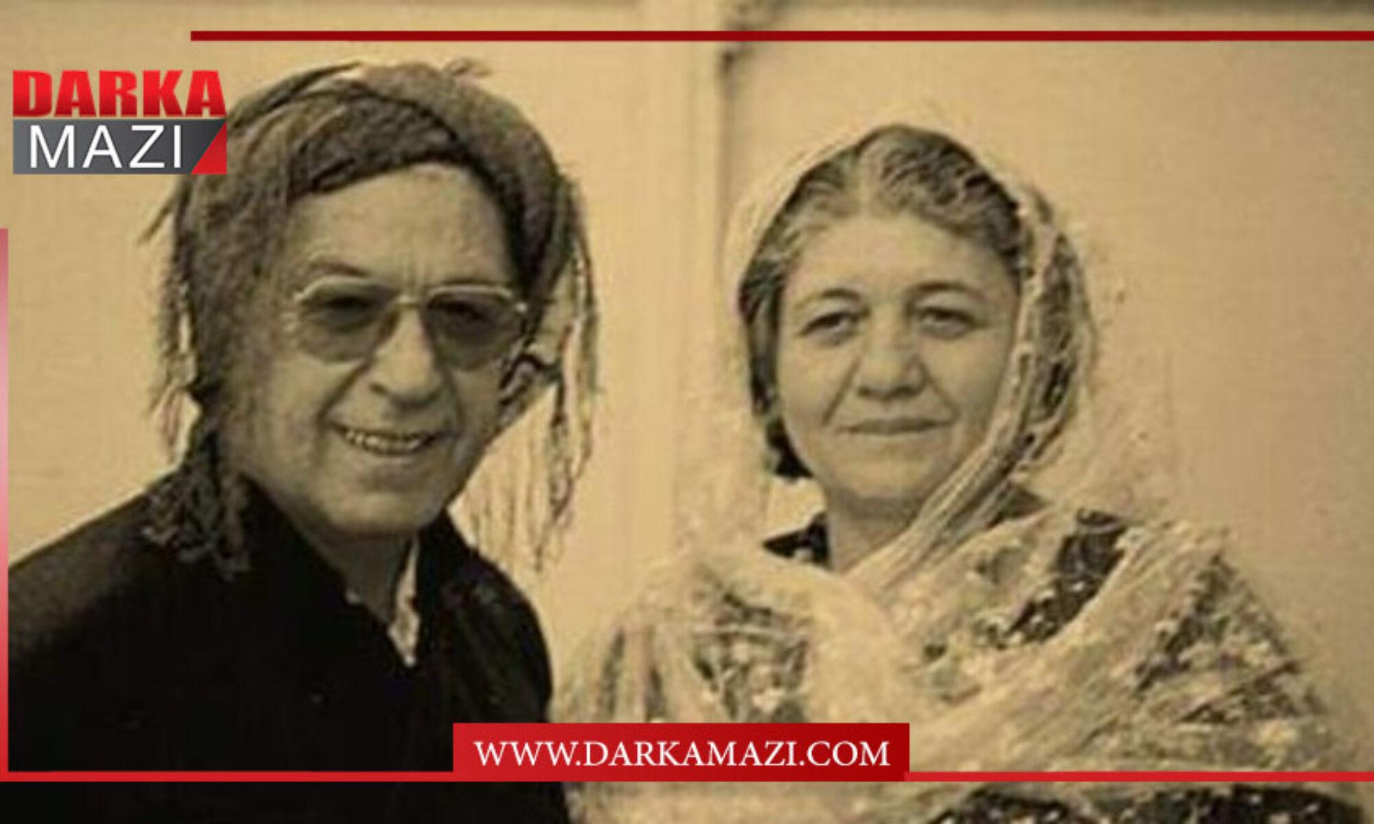 """Ünlü sanatçı Mıhemed Mamlê'nin eşi """"Daye Amîn"""" hayatını kaybetti"""