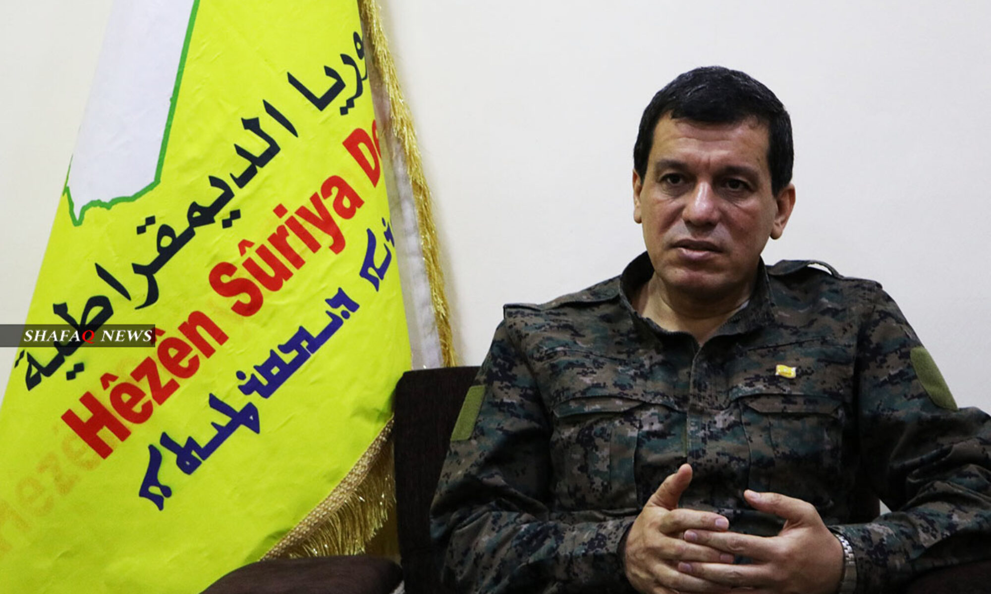 HSD Genel Komutanı Mazlum Abdi:  Kürdistan Bölgesi'nin istikrarını bozma amaçlı saldırıyışiddetle kınıyoruz