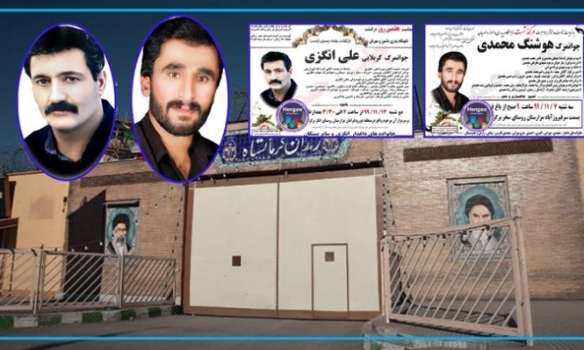 Doğu Kürdistan: İran rejimi üç Kürdü gizlice idam etti