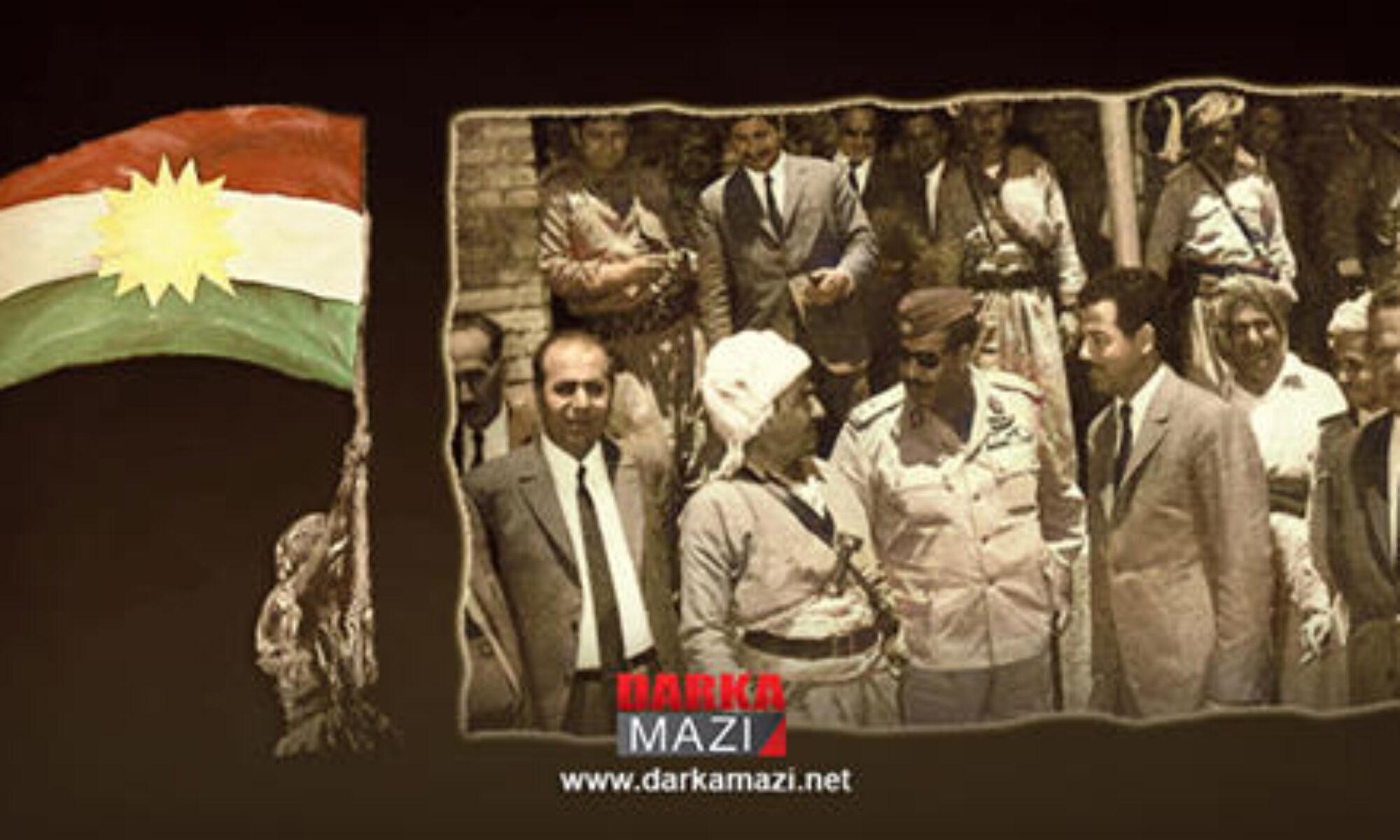 Ölümsüz Barzani'nin Irak devletini anlaşmaya mecbur bıraktığı 11 Mart anlaşmasının üzeriden 50 yıl geçti
