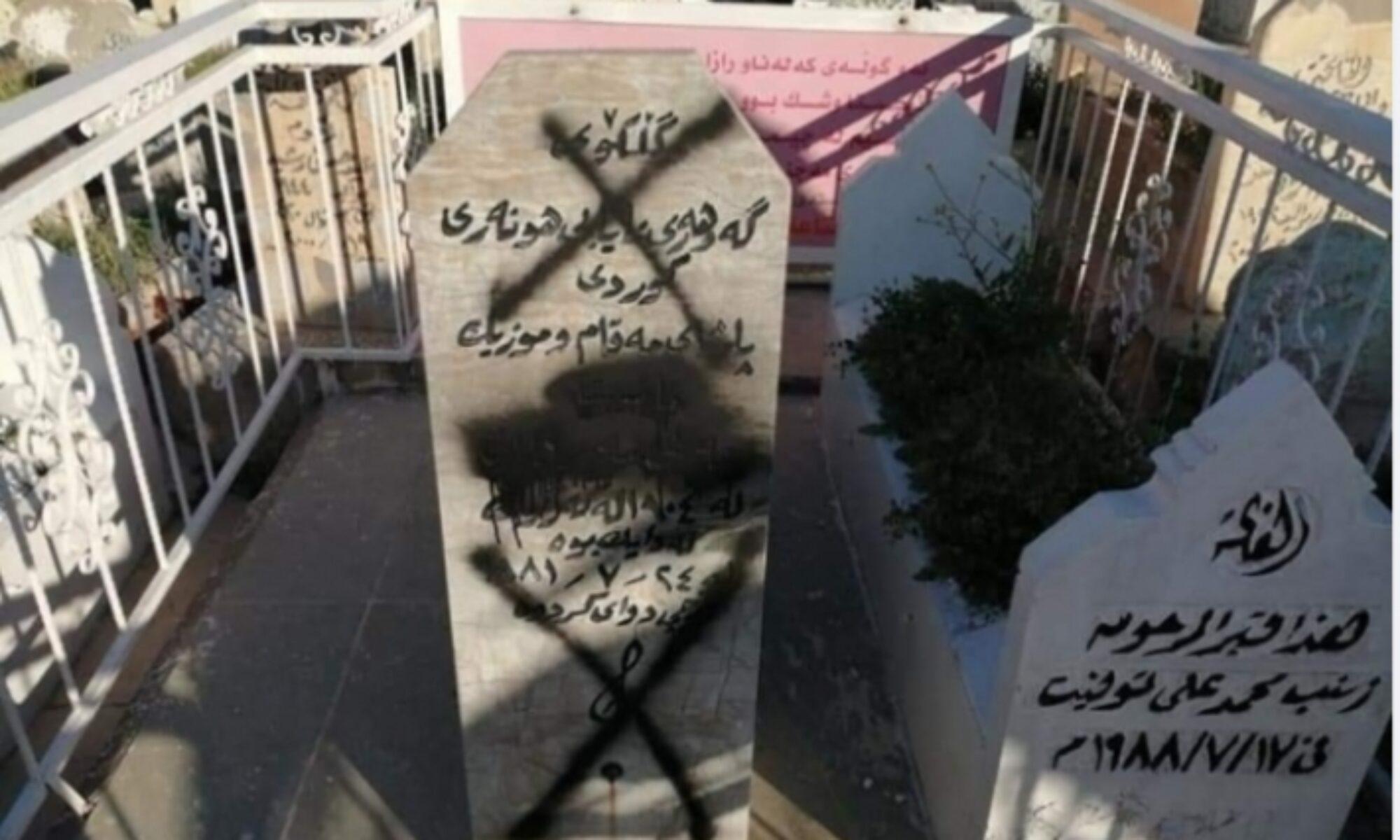 Kerkük'te Kürt varlığına saldırılar devam ediyor, ünlü sanatçı Elîa Merdan'ın mezarına saldırı