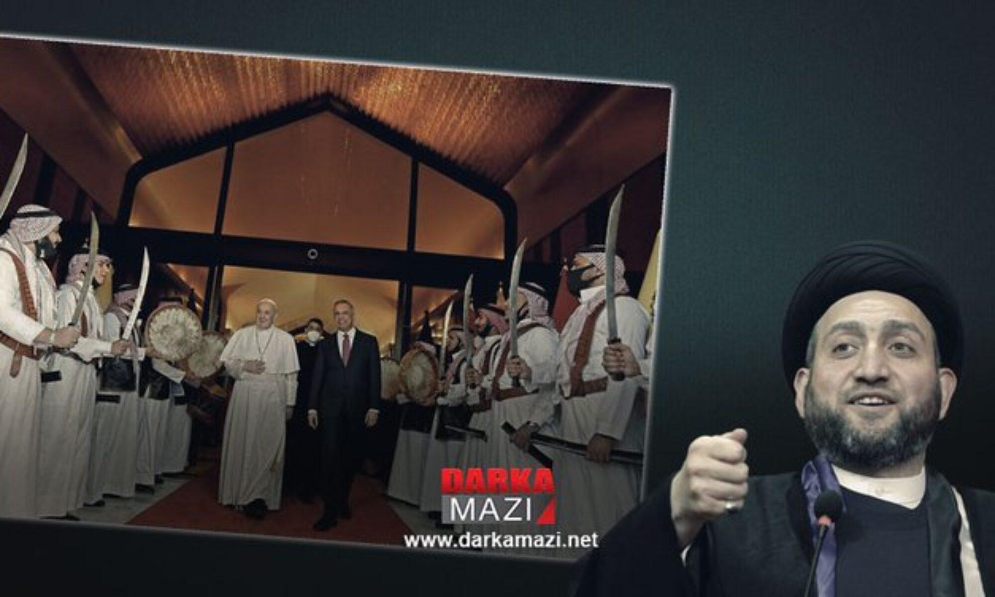 Amar Hekim: Papa barış mesajı ile geldi biz ise onu kılıçlarla karşıladık