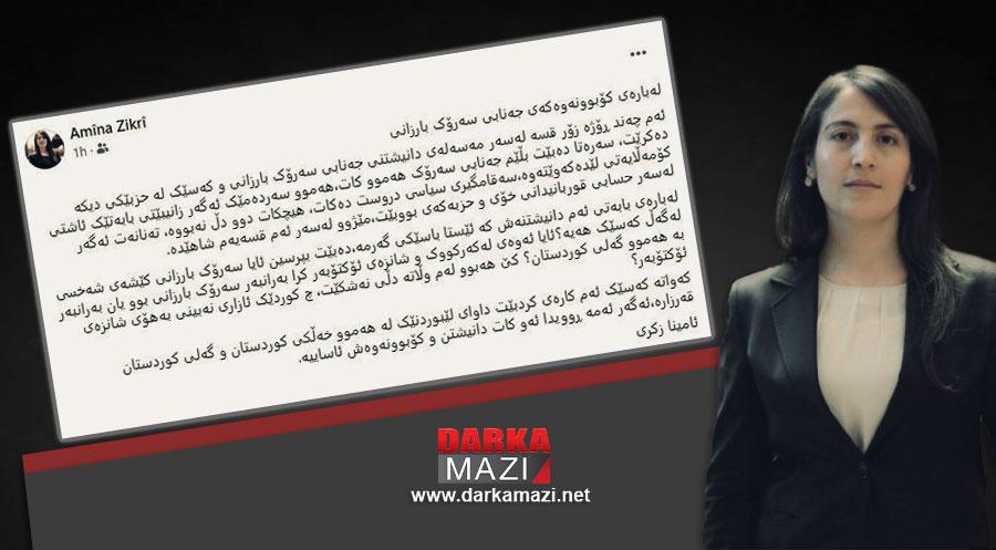 Amîna Zıkrî Mesut Barzani ve Lahor Şex Cengi'nin bir araya gelmesini değerlendirdi