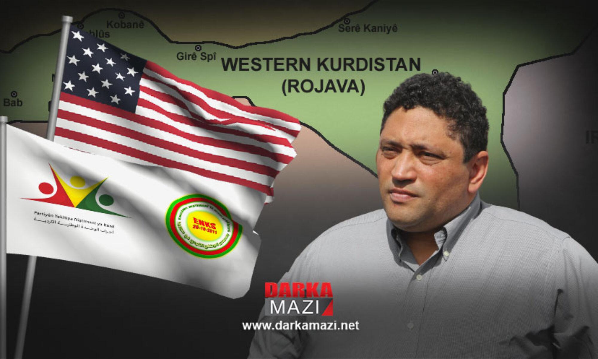 ABD'nin Suriye Özel Temsilcisi Brownstein: Kürt diyaloğuna yardım etmeye kararlıyız Rojava, ENKS, PYND, Müzakere