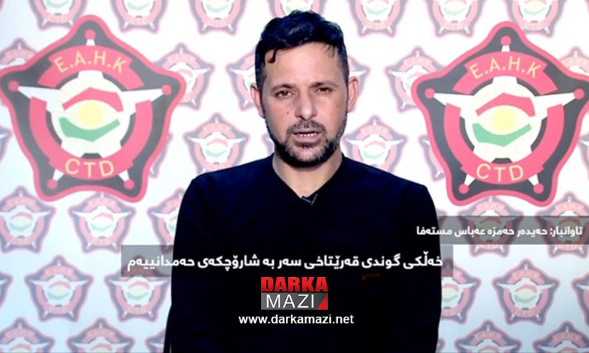 Erbil saldırısın yapanlardan birinin itirafları Ketaib Seyyidü'ş Şüheda Haşdi Şabi