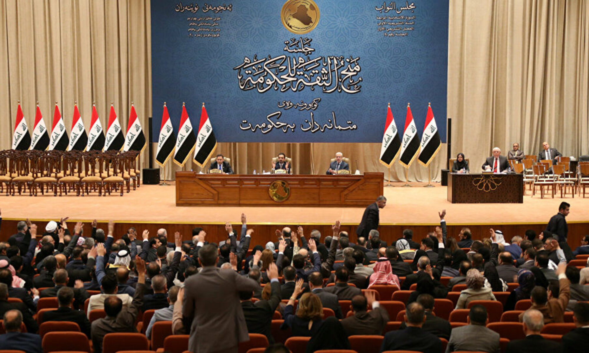 Bu gün Irak parlamentosu yılan hikayesine dönen 2021 yılı bütçesinin onaylanması için toplanıyor
