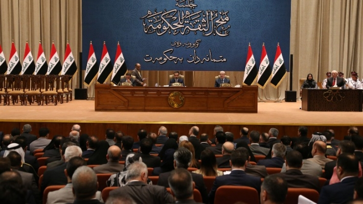 Irak parlamentosu 2021 yılı bütçesini onaylayacağı oturumu yine erteledi