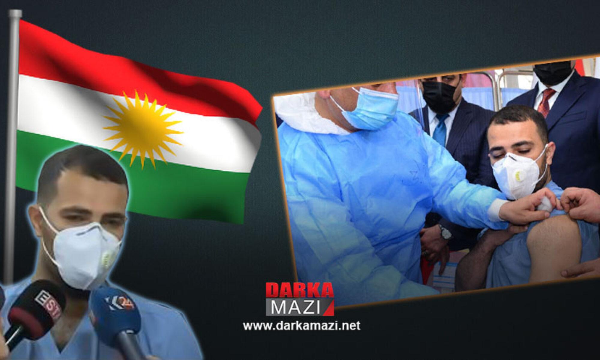 Kürdistan'da ilk aşı yoğun bakım servisinde çalışan sağlık görevlisine yapıldı