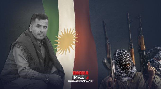PKK mayını köyden 1 km uzakta patladı, bir peşmerge şehit oldu HPG, Erbil, Hewler, Bêrikim,